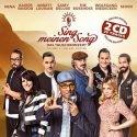 CD Sing meinen Song 2016 - Das Tauschkonzert