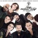 CD 2017 Sing meinen Song - Das Tauschkonzert Vol. 4