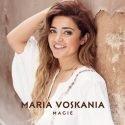 Maria Voskania - Cover vom neuen Album