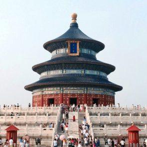 Eiskunstlauf ISU Grand Prix 2017 China 3.-4.11.2017 Peking