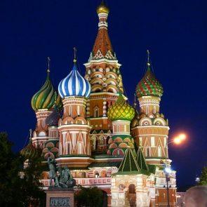 Eiskunstlauf EM 2018 in Moskau - Zeitplan, Ergebnisse, TV-Zeiten 17.-21.1.2018