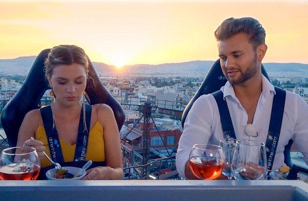 Nadine und Daniel zur Bachelorette am 15.8.2018