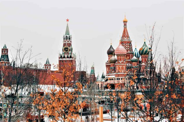 Eiskunstlauf ISU Grand Prix 14.-17.11.2019 Moskau, Rostelecom Cup 2019