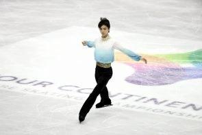 Eiskunstlauf Yuzuru Hanyu verzichtet auf den Start ISU Grand Prix in diesem Jahr