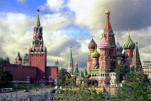 Eiskunstlauf Vor-Saison-Test in Russland der Nationalmannschaft 12.-13.9.2020 in Moskau