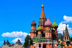 Eiskunstlauf Moskau 20.-22.11.2020 ISU Grand Prix - Rostelecom Cup 2020 - Ergebnisse, Zeitplan und Übertragungen vom ISU Grand Prix Russland 2020 - im Bild die Basilius-Kathedrale auf dem Roten Platz in Moskau